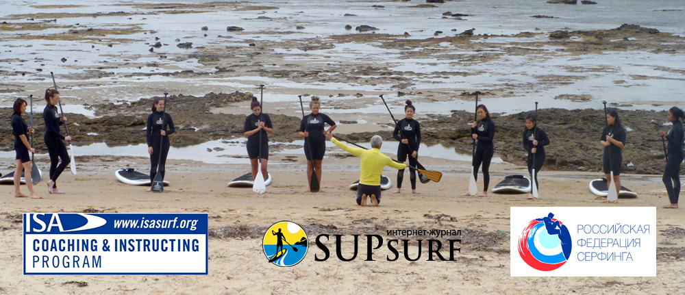 SUP_Lessons_for_Beginners_at_Point_leo