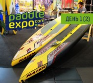 Paddle expo day 2