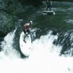 По бурной реке в японском стиле