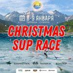 Рождественская гонка на SUP в Сочи