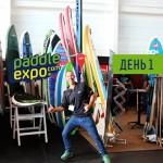 Видео: Paddle Expo, день 1