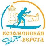 Соревнования по SUP-сёрфингу «Коломенская SUP-верста»
