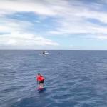 На Мауи делается история